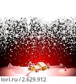 Купить «Рождество», иллюстрация № 2629912 (c) Aqua / Фотобанк Лори