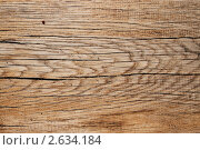 Текстура дерева. Стоковое фото, фотограф Сергей Жинко / Фотобанк Лори