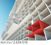 Купить «Каркас недостроенного здания», иллюстрация № 2634516 (c) Юрий Бельмесов / Фотобанк Лори