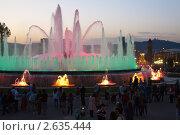 Купить «Волшебный фонтан в Барселоне в сумерках. Испания», фото № 2635444, снято 9 апреля 2011 г. (c) Яков Филимонов / Фотобанк Лори