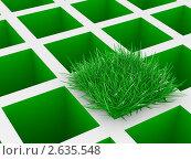 Купить «Трава в индустриальном мире», иллюстрация № 2635548 (c) Маринченко Александр / Фотобанк Лори