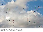 Купить «Цветные шарики в небе», фото № 2637632, снято 24 июня 2011 г. (c) Руслан Кудрин / Фотобанк Лори