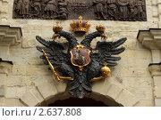 Купить «Петропавловская крепость. Двуглавый орел на Петровских воротах. Санкт-Петербург», фото № 2637808, снято 4 июля 2011 г. (c) Корчагина Полина / Фотобанк Лори