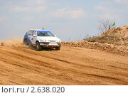 Купить «Автомобиль - участник автокросса», фото № 2638020, снято 23 апреля 2011 г. (c) Антон Супранович / Фотобанк Лори
