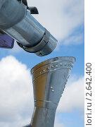 Купить «Воронка водостока», фото № 2642400, снято 27 марта 2011 г. (c) Денис Шароватов / Фотобанк Лори