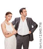 Купить «Влюбленная пара», фото № 2643716, снято 15 августа 2018 г. (c) Маргарита Бородина / Фотобанк Лори