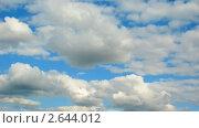 Купить «Плывущие облака. Таймлапс», видеоролик № 2644012, снято 31 октября 2009 г. (c) Алексас Кведорас / Фотобанк Лори