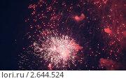 Купить «Фейерверк», видеоролик № 2644524, снято 15 мая 2011 г. (c) Алексей Кузнецов / Фотобанк Лори