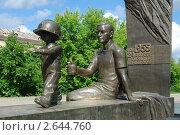 Купить «Памятник металлургам. Город Череповец», фото № 2644760, снято 17 июня 2011 г. (c) Сергей Васильев / Фотобанк Лори