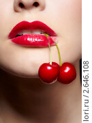 Купить «Молодая женщина держит в зубах две вишенки», фото № 2646108, снято 27 мая 2011 г. (c) Serg Zastavkin / Фотобанк Лори