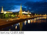 Вид на Московский Кремль и набережную Москва-реки, фото № 2651680, снято 8 июня 2011 г. (c) Угоренков Александр / Фотобанк Лори