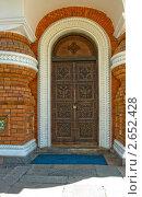 Старинная резная деревянная дверь. Стоковое фото, фотограф Артем Кудрявцев / Фотобанк Лори