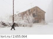 Купить «Якутск зимой», фото № 2655064, снято 11 февраля 2005 г. (c) Вадим Морозов / Фотобанк Лори