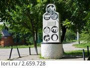 Купить «Памятник на месте раскопок Майкопского кургана», фото № 2659728, снято 14 июля 2011 г. (c) LenaLeonovich / Фотобанк Лори