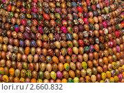 """Купить «""""Сфера возрождения"""" - инсталляция из пасхальных яиц в Киево-Печерской  Лавре», фото № 2660832, снято 10 июня 2011 г. (c) Dmitry S. Marshavin / Фотобанк Лори"""