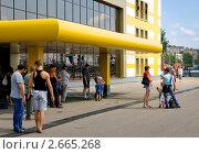 Перрон (2011 год). Редакционное фото, фотограф Артем Кудрявцев / Фотобанк Лори