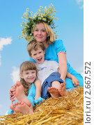 Купить «Мама с детьми на сене», фото № 2667572, снято 10 июля 2020 г. (c) Дмитрий Калиновский / Фотобанк Лори