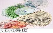 Купить «Наличные деньги на розовом фоне», фото № 2669132, снято 20 июля 2011 г. (c) Пьянков Александр / Фотобанк Лори