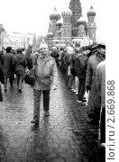 Купить «Последняя ноябрьская демонстрация на Красной площади», эксклюзивное фото № 2669868, снято 7 ноября 1990 г. (c) Зобков Георгий / Фотобанк Лори