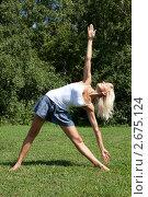 Купить «Девушка выполняет гимнастическое упражнения на траве», фото № 2675124, снято 21 июля 2011 г. (c) Михаил Иванов / Фотобанк Лори