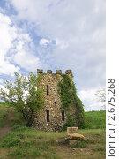 Купить «Башня Поэтов в Танаисе», фото № 2675268, снято 14 мая 2011 г. (c) Борис Панасюк / Фотобанк Лори
