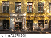 Государственная публичная историческая библиотека России, Москва (2011 год). Стоковое фото, фотограф Дмитрий Куш / Фотобанк Лори