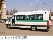 Купить «Микроавтобус московского социального такси», эксклюзивное фото № 2678388, снято 28 апреля 2011 г. (c) Алёшина Оксана / Фотобанк Лори