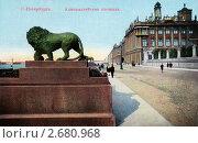 Купить «Адмиралтейская площадь в Санкт-Петербурге. Россия», фото № 2680968, снято 2 июня 2020 г. (c) Юрий Кобзев / Фотобанк Лори