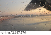 Капли воды на стекле иллюминатора. Стоковое фото, фотограф Ринат Гайсин / Фотобанк Лори
