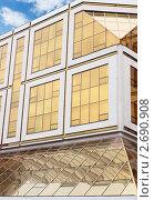 Купить «Офисное здание», фото № 2690908, снято 3 октября 2010 г. (c) Юлия Маливанчук / Фотобанк Лори