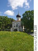 Купить «Церковь Георгия со Взвоза летом (Псков)», фото № 2695220, снято 28 июня 2011 г. (c) Валентина Троль / Фотобанк Лори