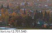 Деревня Сростки, вид с горы Пикет. Стоковое видео, видеограф Игорь Тирский / Фотобанк Лори