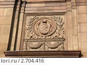 Купить «Фрагмент Сталинской высотки на Красных воротах. Москва», фото № 2704416, снято 25 сентября 2005 г. (c) Юлий Шик / Фотобанк Лори