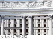 Купить «Вид на фасад здания Министерства иностранных дел Украины, Киев», фото № 2706592, снято 17 июля 2011 г. (c) Николай Винокуров / Фотобанк Лори
