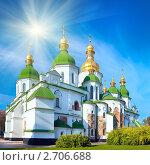 Купить «Софийский собор в Киеве, Украина», фото № 2706688, снято 14 ноября 2019 г. (c) Юрий Брыкайло / Фотобанк Лори