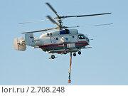 Пожарный вертолет КА-32 А (2011 год). Редакционное фото, фотограф Иван Губанов / Фотобанк Лори