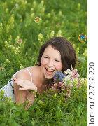 Юная девушка в восторге от мыльных пузырей, фото № 2712220, снято 29 июня 2011 г. (c) Alexandra Ustinskaya / Фотобанк Лори