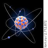 Купить «Модель атома», иллюстрация № 2712872 (c) Сергей Куров / Фотобанк Лори