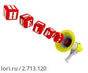 Купить «Слово HELP! составленное красными кубиками вылетает из мегафона», иллюстрация № 2713120 (c) WalDeMarus / Фотобанк Лори