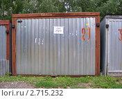 """Купить «Объявление на гараже, предназначенного под снос, """"Сам убиру""""», эксклюзивное фото № 2715232, снято 2 августа 2011 г. (c) lana1501 / Фотобанк Лори"""