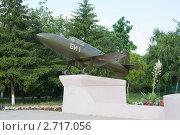 Купить «Ракетный самолет БИ-1», эксклюзивное фото № 2717056, снято 26 июня 2011 г. (c) Олег Хархан / Фотобанк Лори
