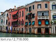 Дома на Венецианском канале (2011 год). Стоковое фото, фотограф Стрельникова Татьяна / Фотобанк Лори