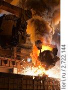 Купить «Чугунолитейные ковши в конвертерном цехе завода», фото № 2722144, снято 27 июля 2011 г. (c) Кекяляйнен Андрей / Фотобанк Лори