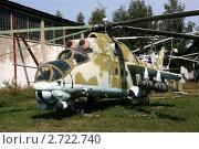 Транспортно-боевой советский вертолёт Ми-24 (2011 год). Редакционное фото, фотограф Павел Красихин / Фотобанк Лори