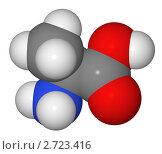 Купить «Полусферическая (объемная) модель молекулы аланина», иллюстрация № 2723416 (c) Владимир Федорчук / Фотобанк Лори