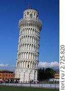 Пизанская башня (2011 год). Стоковое фото, фотограф Елена Мурашева / Фотобанк Лори