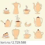 Кухонная утварь чашки, чайники, пирожное. Стоковая иллюстрация, иллюстратор Шикунец Татьяна / Фотобанк Лори
