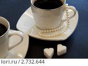 Две чашки кофе. Стоковое фото, фотограф Юлия Петрова / Фотобанк Лори