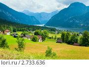 Купить «Коммуна Гальштат (Австрия)», фото № 2733636, снято 4 июня 2011 г. (c) Юрий Брыкайло / Фотобанк Лори