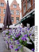 Купить «Брюгге. Кафе в старом городе», эксклюзивное фото № 2733888, снято 22 июля 2011 г. (c) Илюхина Наталья / Фотобанк Лори
